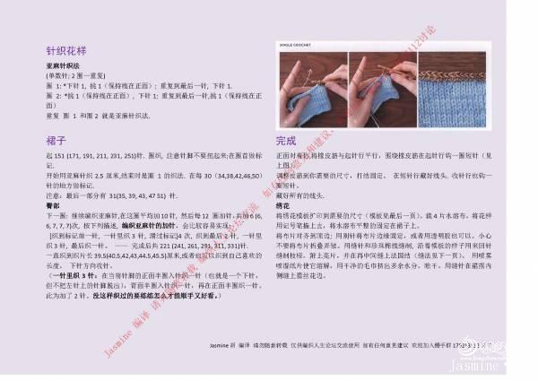 紫藤花一步裙——原作参考DIOR经典款式 - 手有于香 - 手有于香的博客