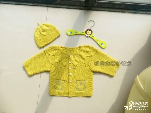 [50~80cm婴幼儿毛衣] 经典叶子1:中性宝宝2件套(2个视频)----明月的棒针艺术 - 手有于香 - 手有于香的博客