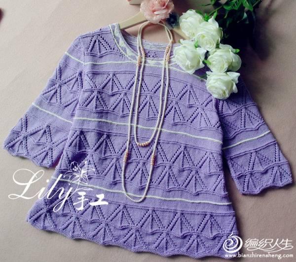 【Lily手工】--薰衣草--棉线镂空衣 - 手有于香 - 手有于香的博客
