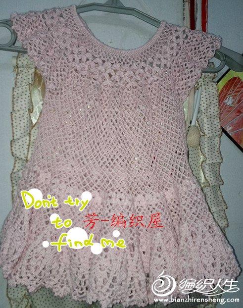 版块:[儿童毛衣(棒针)]用编织衣服剩余下来的线,编织了一个可爱的阿狸
