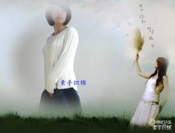 素锦----侧开叉清雅女装 - 手有于香 - 手有于香的博客