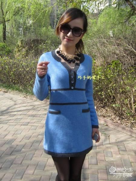 【巧手妈咪】-----碧朗-----天蓝灰打底裙 - 手有于香 - 手有于香的博客