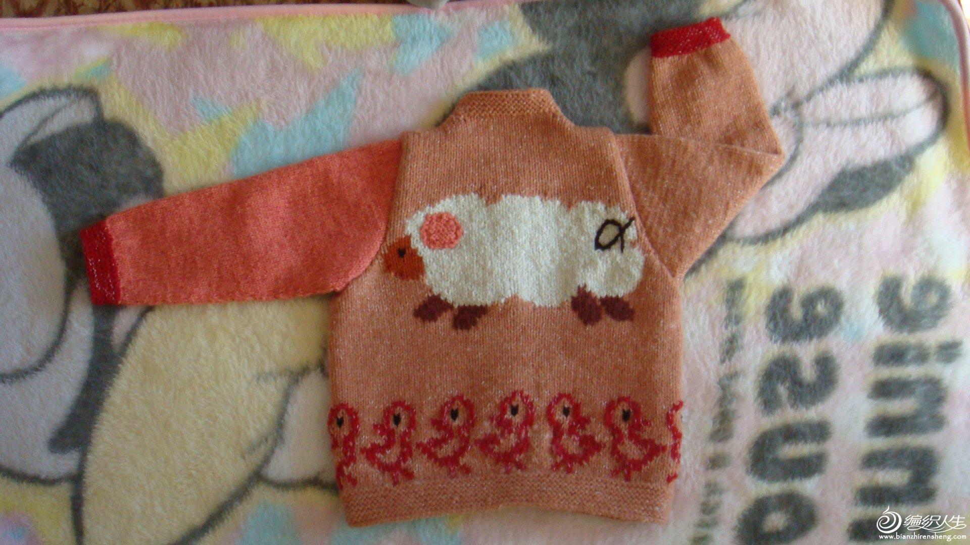 可爱的小动物儿童毛衣