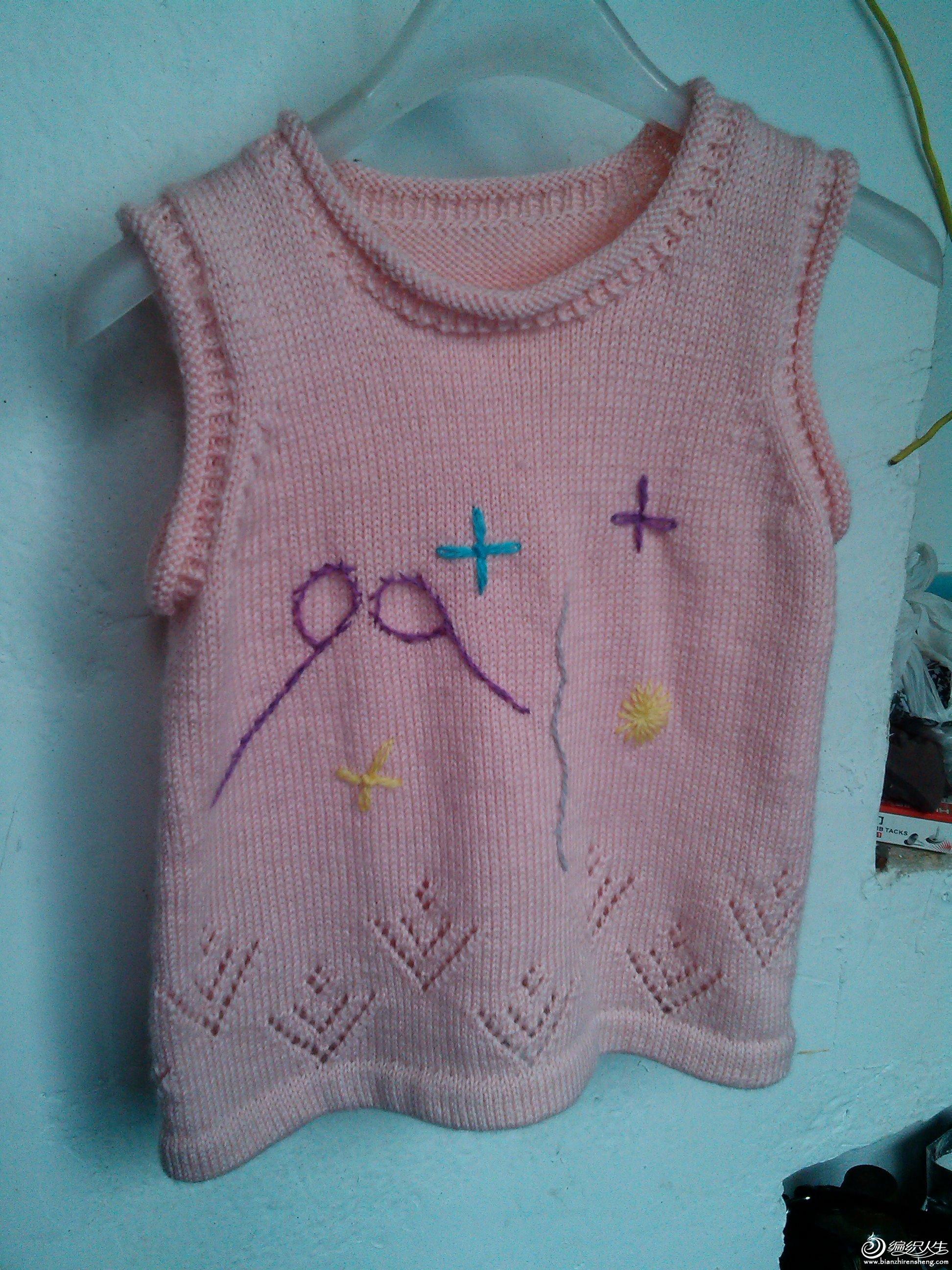 儿童毛衣  儿童毛衣