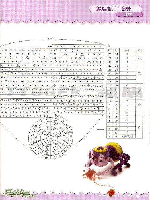 psb (1).jpg