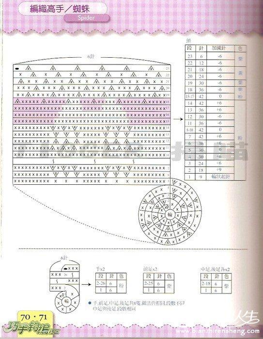 psb (2).jpg
