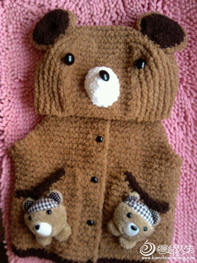 毛巾线编织的小熊马甲