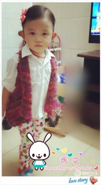 仿鱼儿的霓裳-----儿童版 - 秀娘 - 秀娘的博客