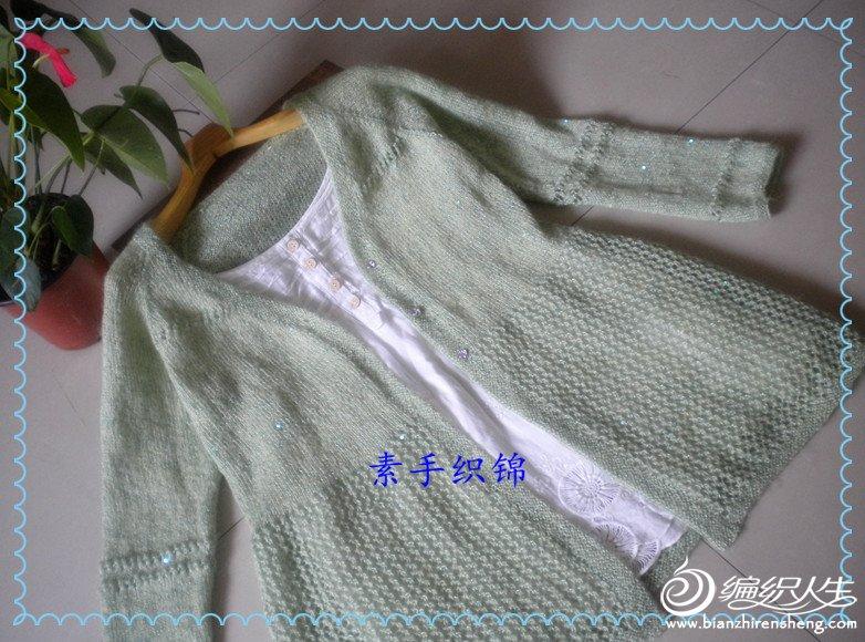 050_副本a.jpg