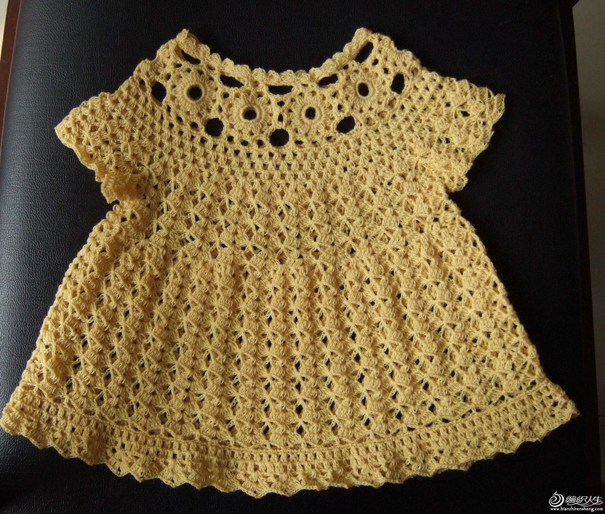 儿童毛衣(钩针) 69 婴儿版花稚    同事家小宝宝的,婴儿版花稚,图解
