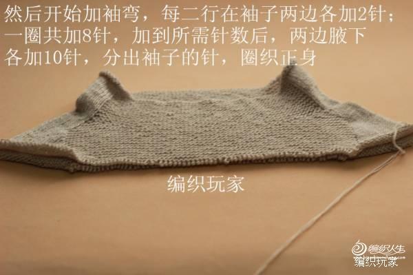 R网上的撞色毛衣,织法很独特的噢!_编织人生论坛 - - 紫依伊 - 紫依伊