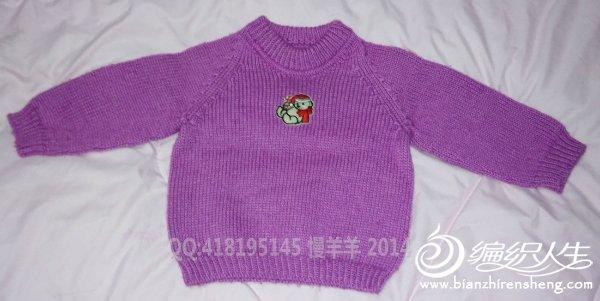 69 儿童毛衣(棒针) 69 新手织的宝宝毛衣毛裤开衫,鼓励鼓励吧