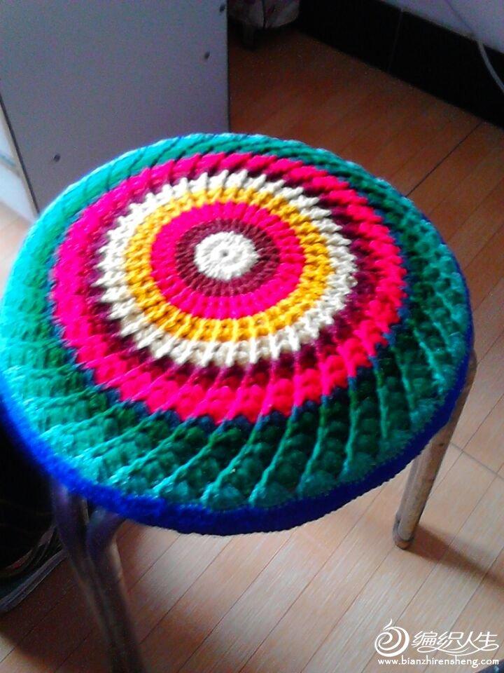 我鉤的圓凳坐墊_編織人生論壇圖片