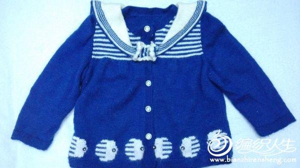 儿童毛衣(3)海军衣