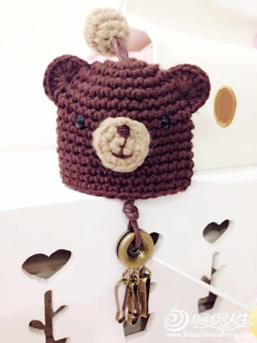 小熊掌零钱包和钥匙包