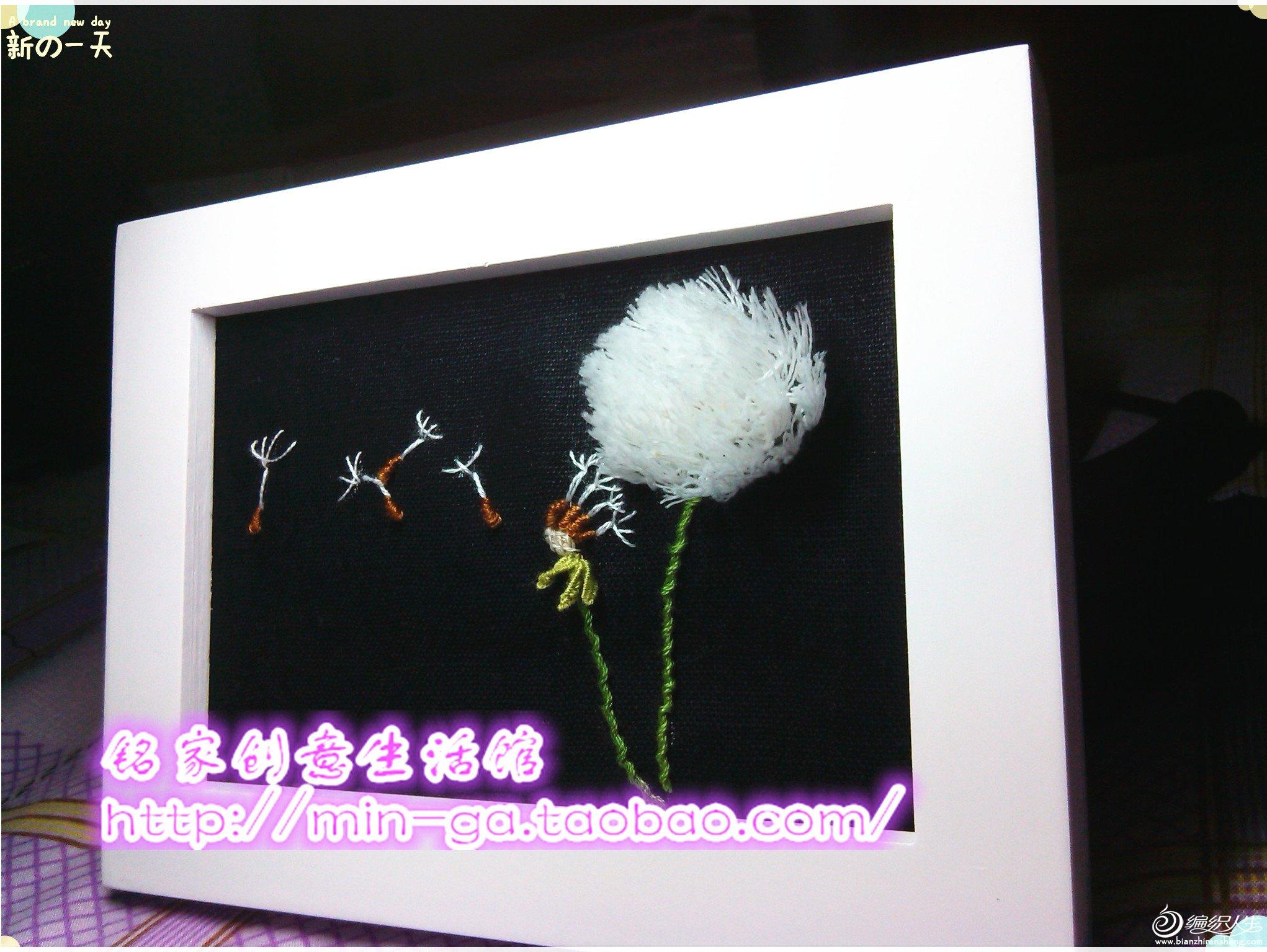 小清新刺绣 非传统刺绣图片
