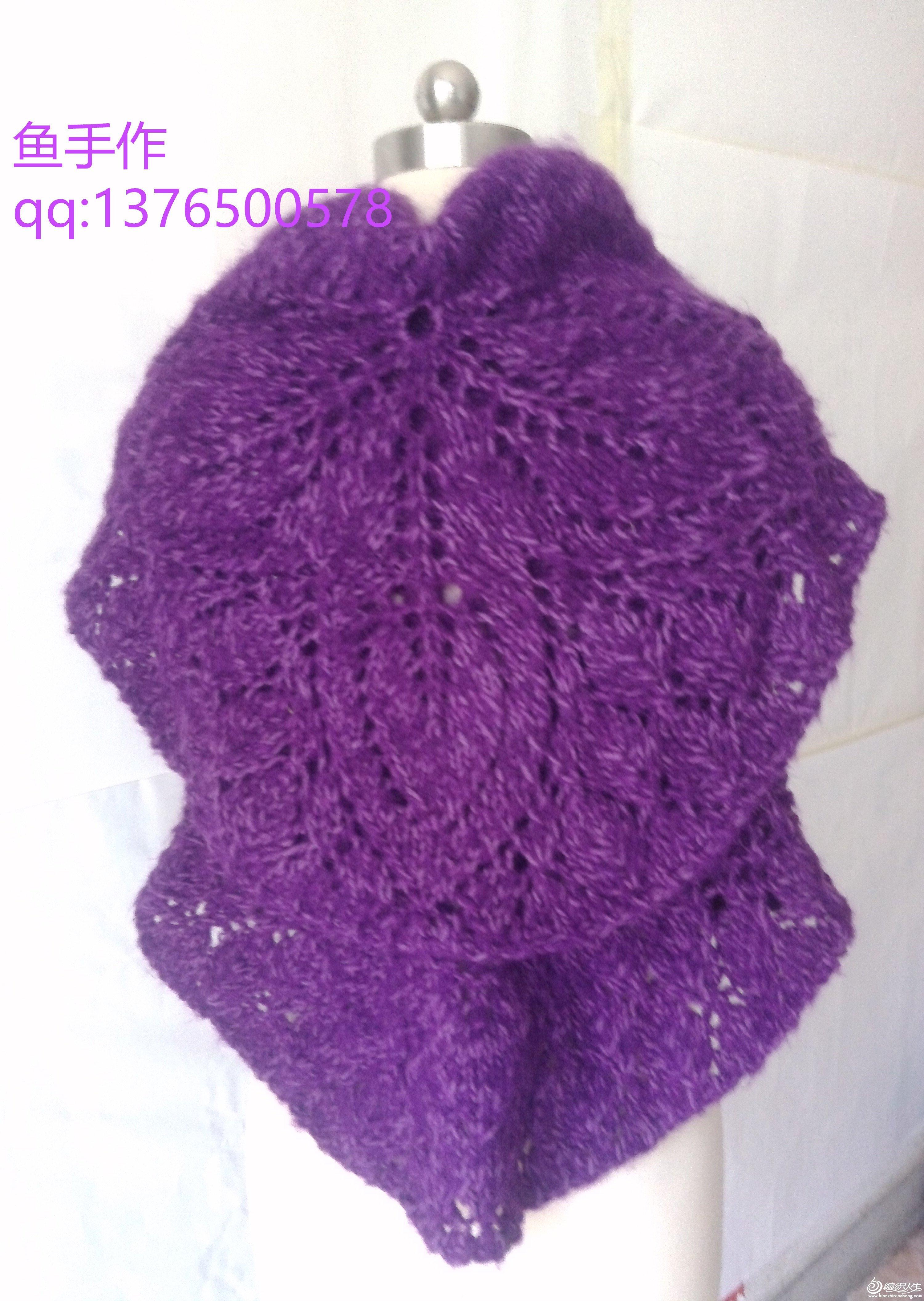 紫马海和紫羊仔毛