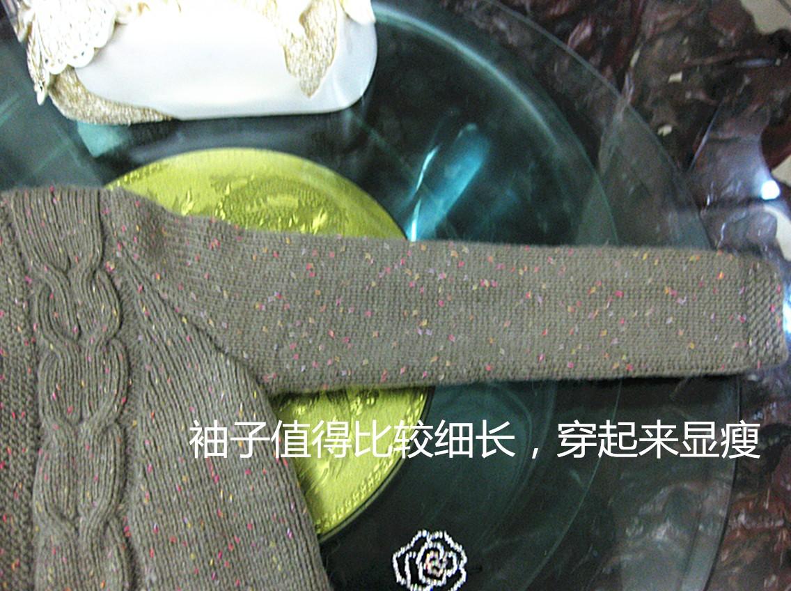 QQ图片20140515204219.jpg