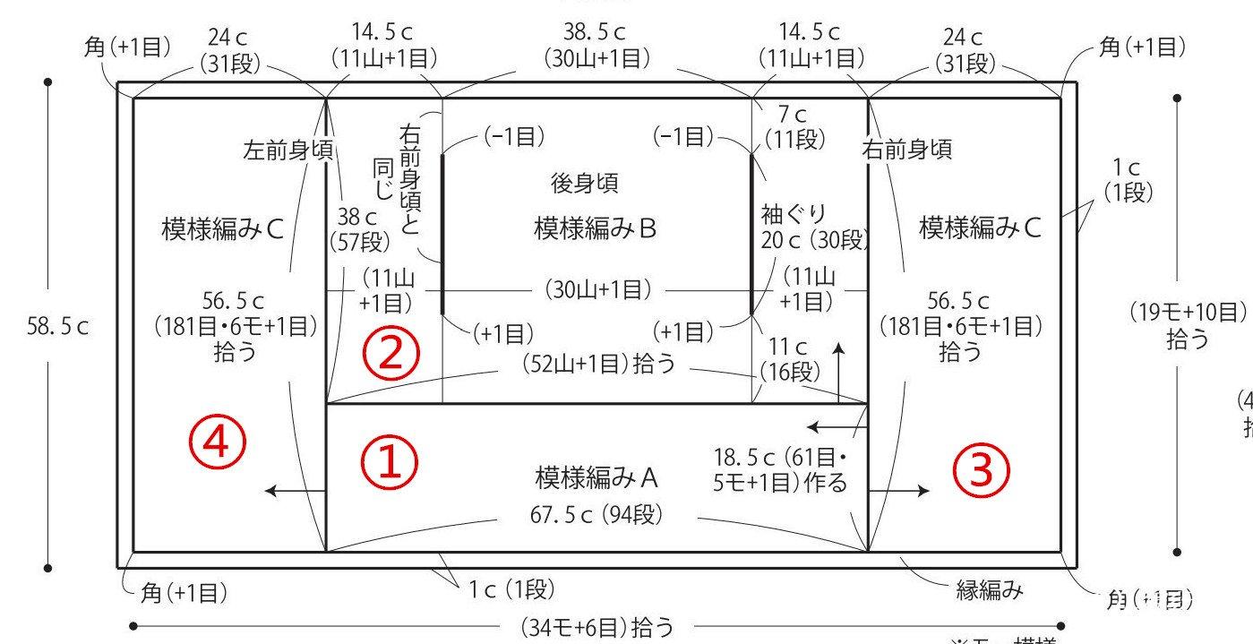 菠萝波箱电路图