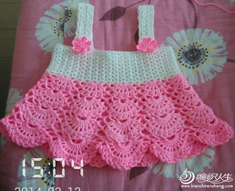小宝宝宽吊带裙