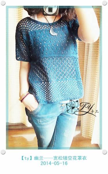 [套头衫] 【ty】幽兰——宽松镂空花罩衣 - yn595959 - yn595959 彦妮