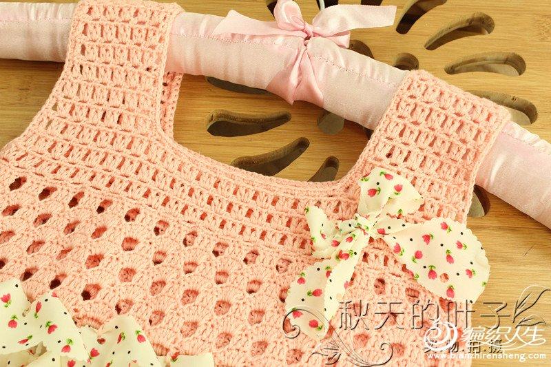 花趣——【叶子手工】钩编雪纺儿童背心裙