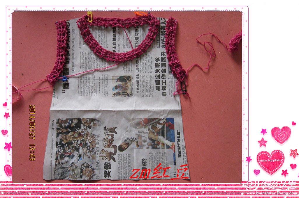 14-4-23 006_副本.jpg