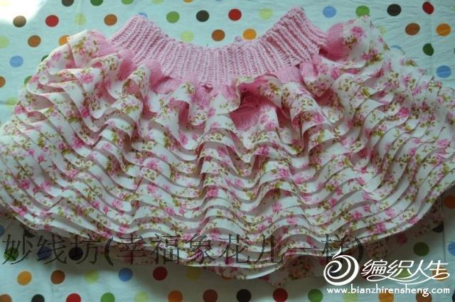 用花边蕾丝织的裙子