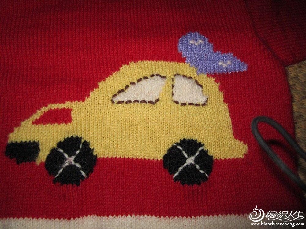 我的第一件仿品:宝宝小汽车毛衣
