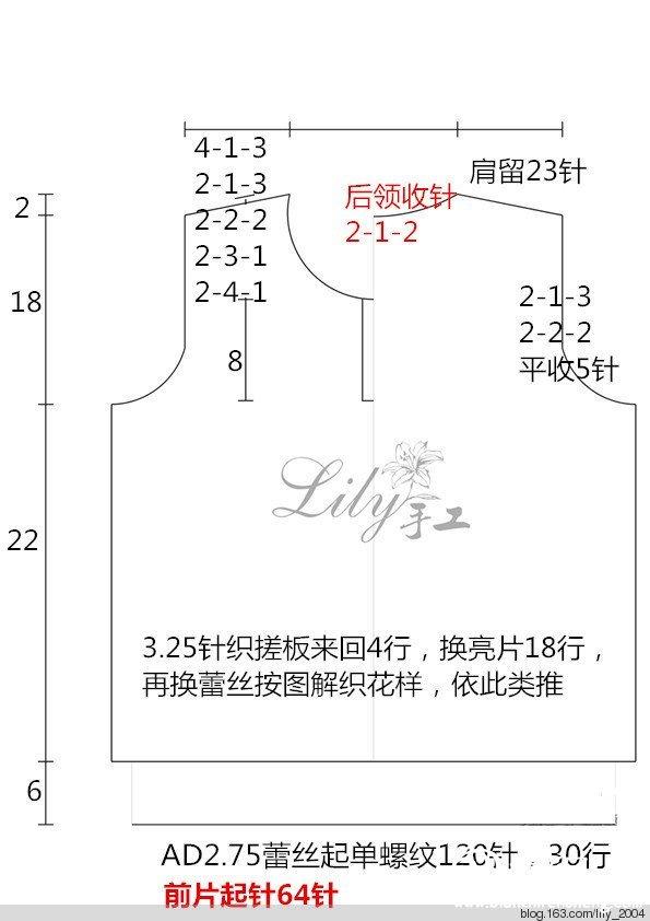 电路 电路图 电子 户型 户型图 平面图 原理图 595_842 竖版 竖屏