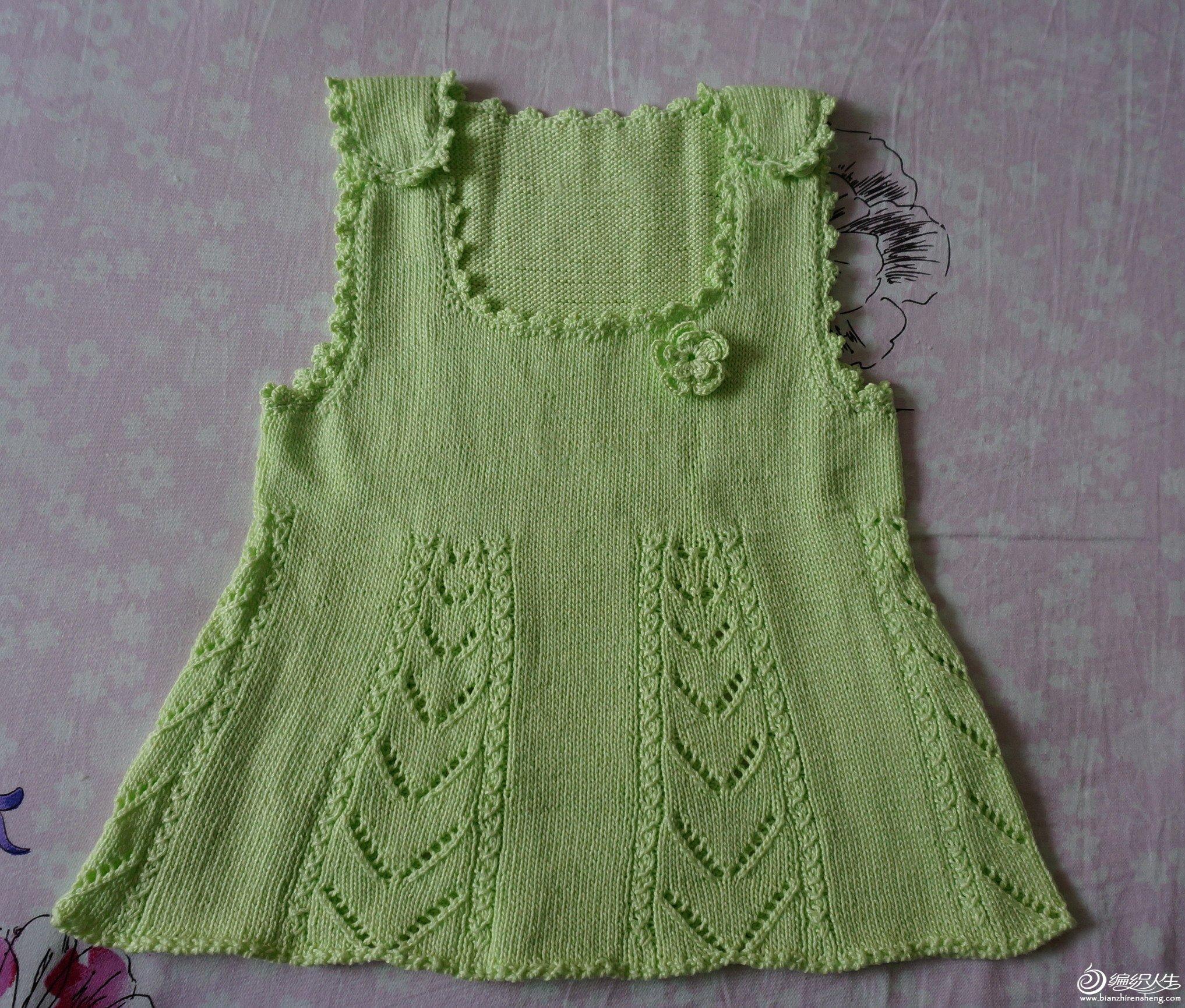 花边编织方法
