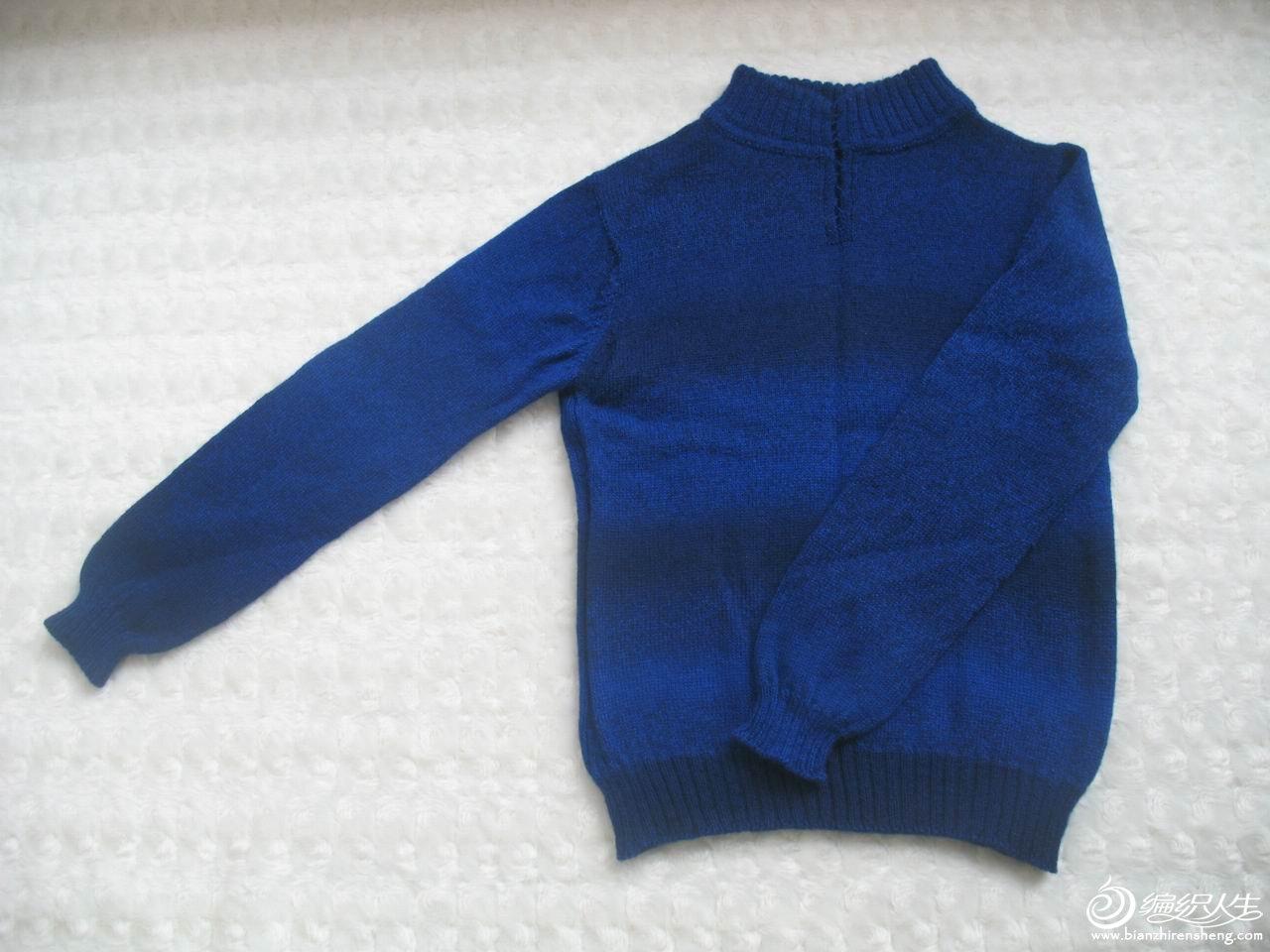 1-蓝色段染衣.jpg