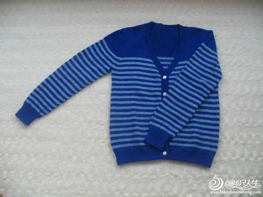 3-蓝色条纹开衫.jpg