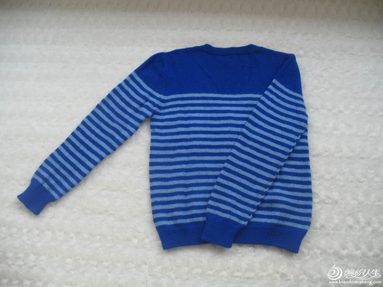 3-蓝色条纹开衫 (1).jpg