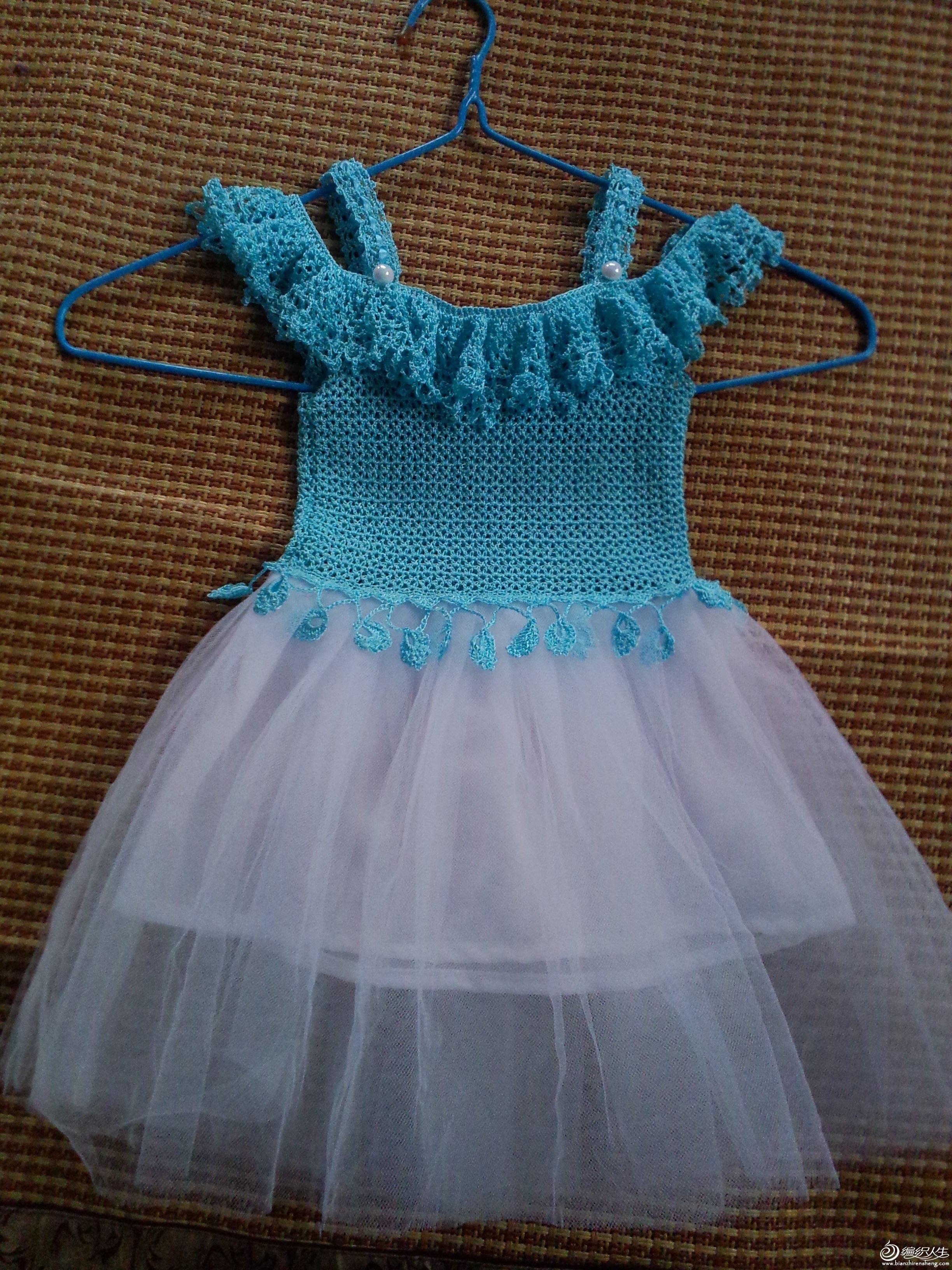 裙子编织花样图解