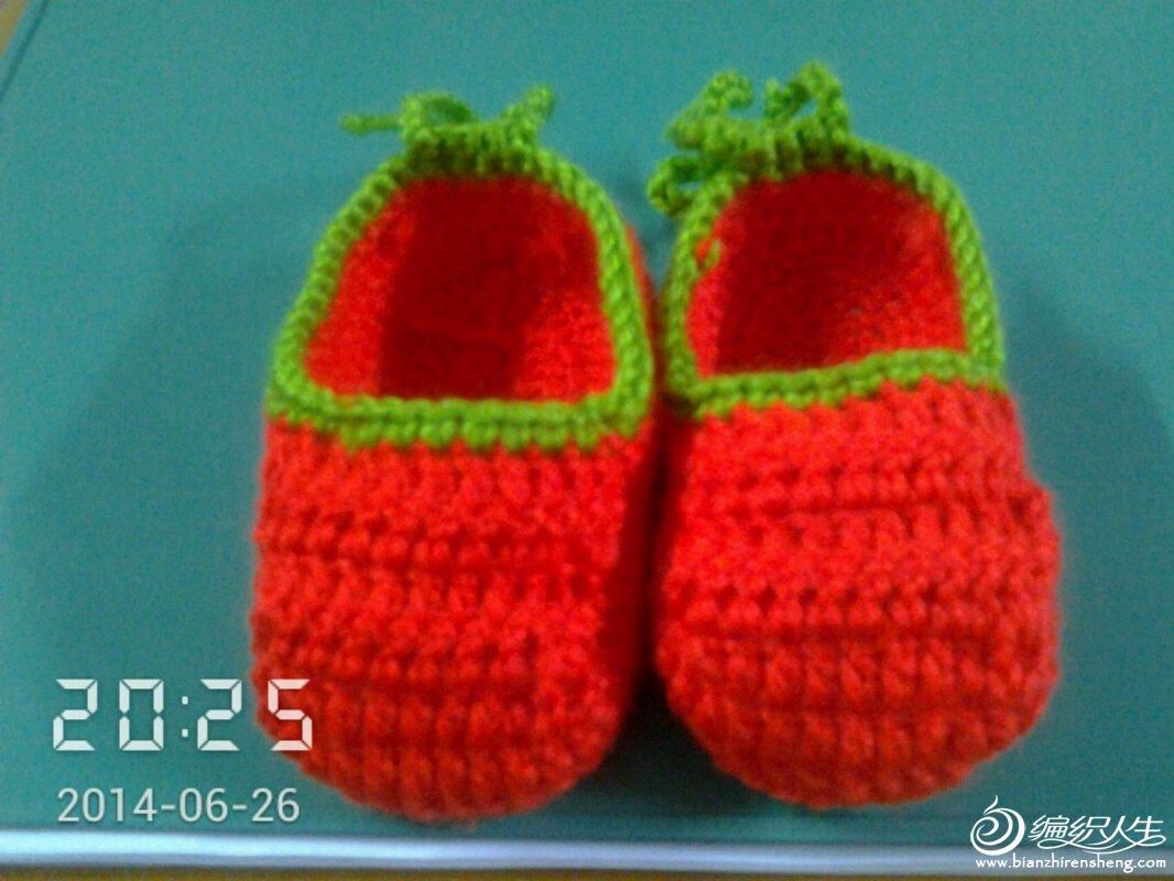 近期钩的宝宝鞋