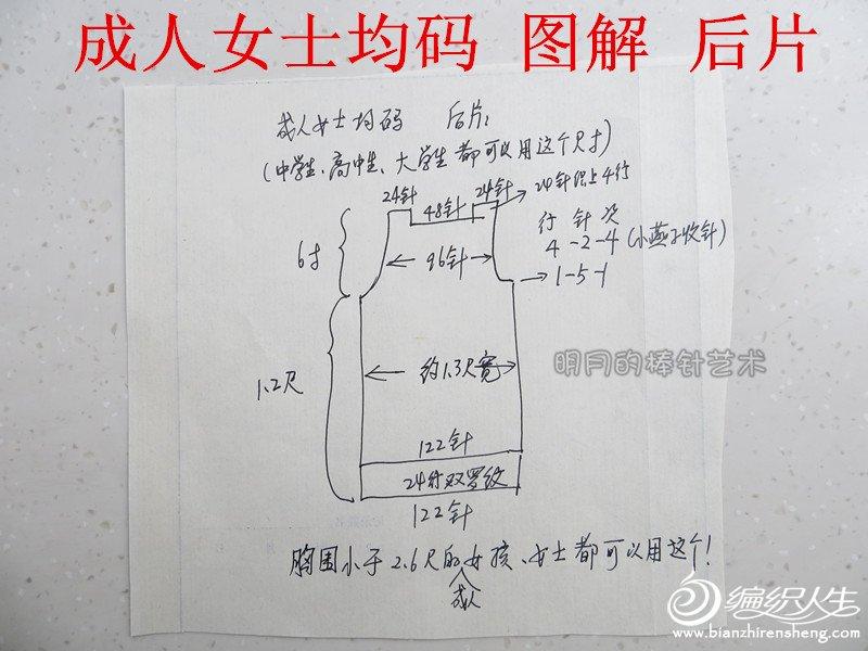 IMG_9693_副本.jpg
