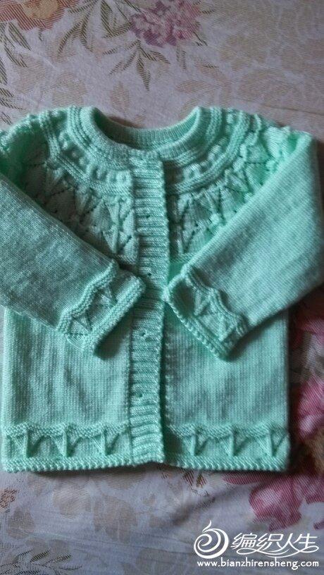 仿倒三角行婴幼儿毛衣