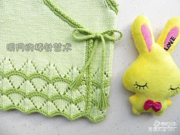 双色新生儿送礼3件套 - ysp1966 - 快乐心情的博客