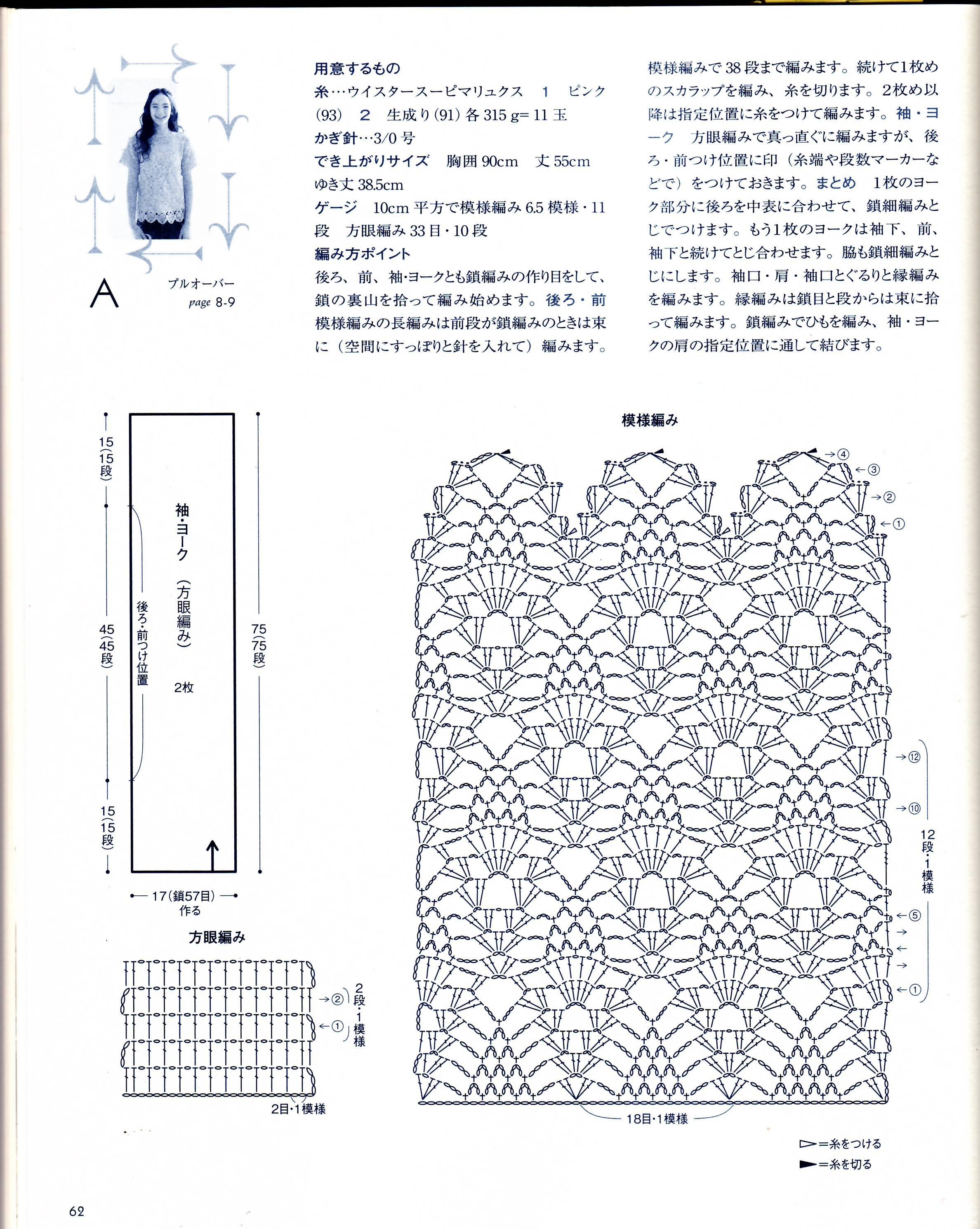 0019S (2).JPG