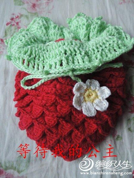 鱼鳞包包的花样 - 编织人生