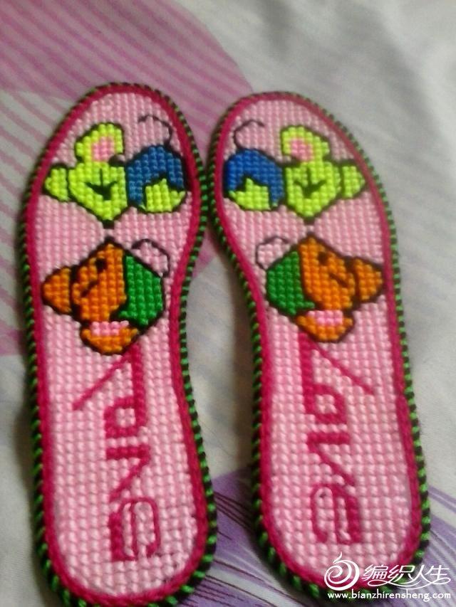塑料十字绣鞋垫