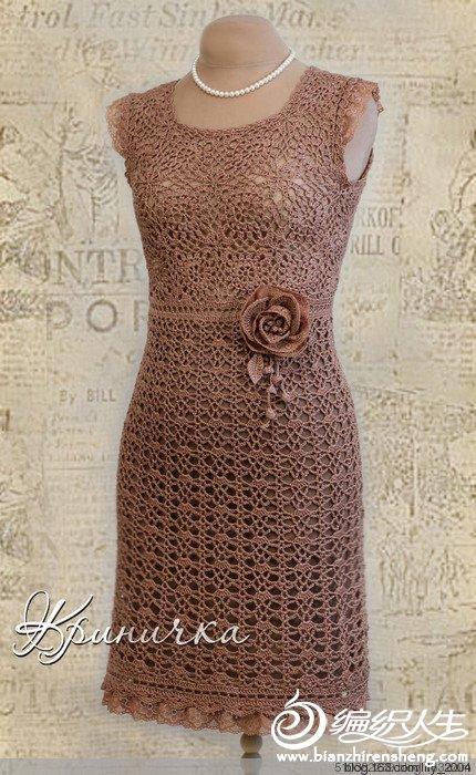 裙子简画图步骤
