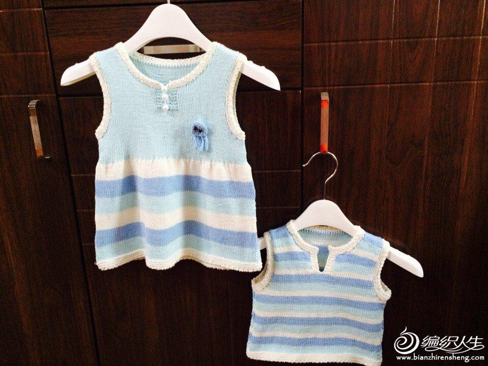 背心 清新       往事随右 版块:[儿童毛衣(棒针)]颜色是随意搭配的