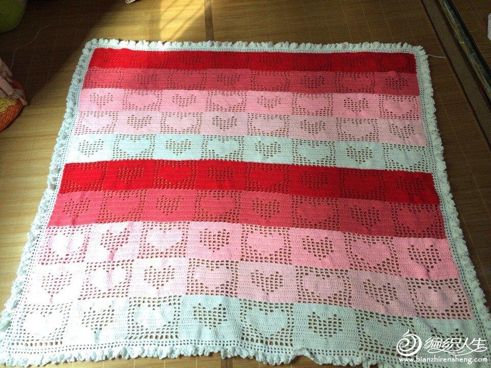 爱心 毯子