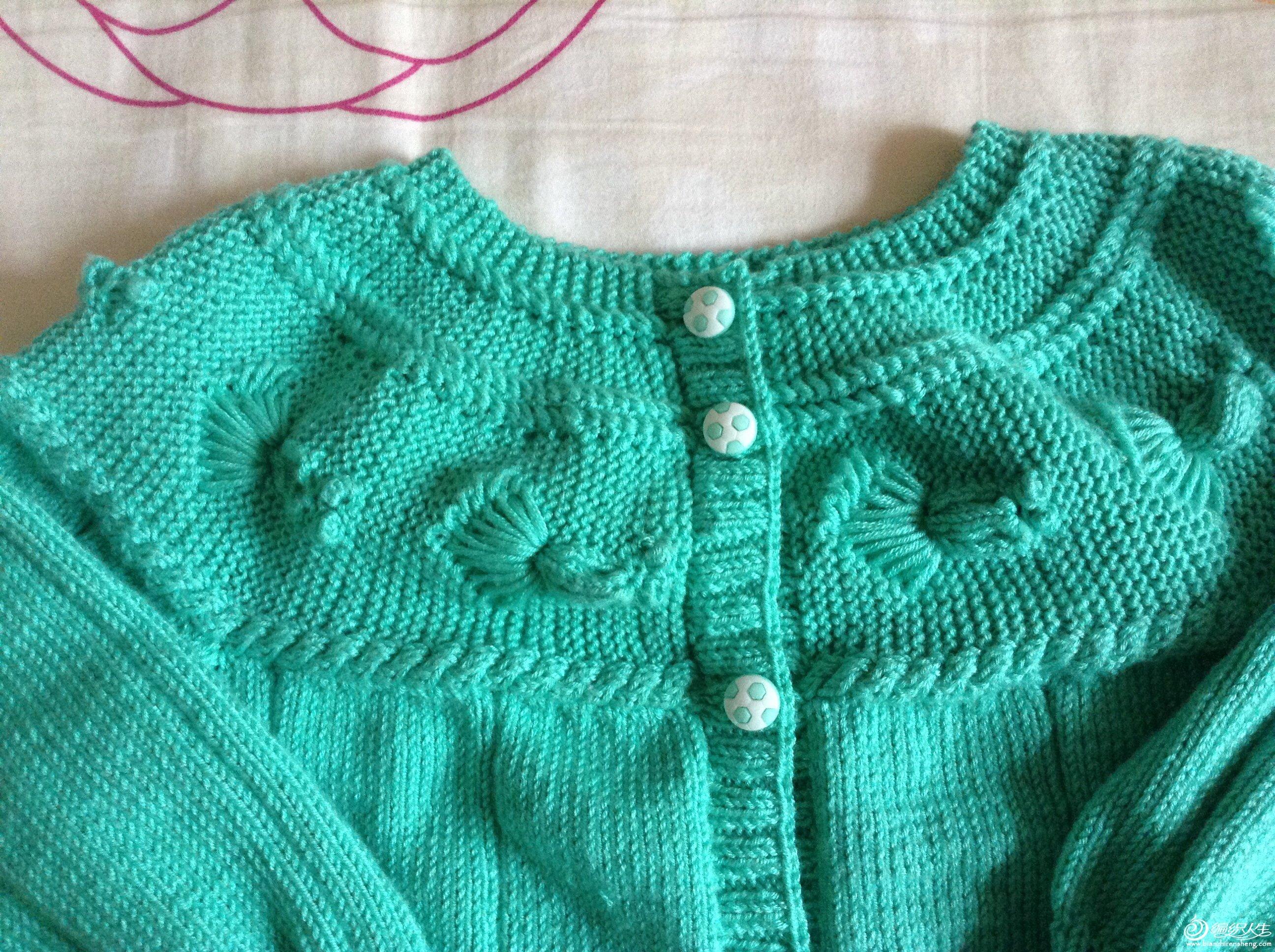 编织金鱼毛衣内容|编织金鱼毛衣图片