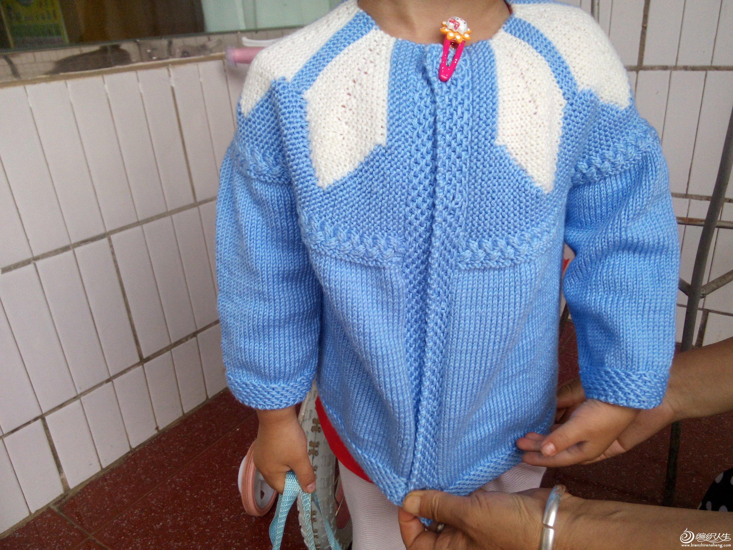 正面 婴儿小毛衣高清图片