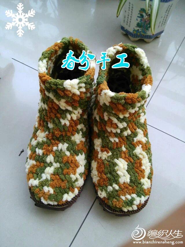 枫叶毛线棉鞋完整视频的织法图片