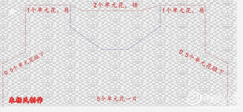 在纸上用直尺和铅笔再绘制整体设计图