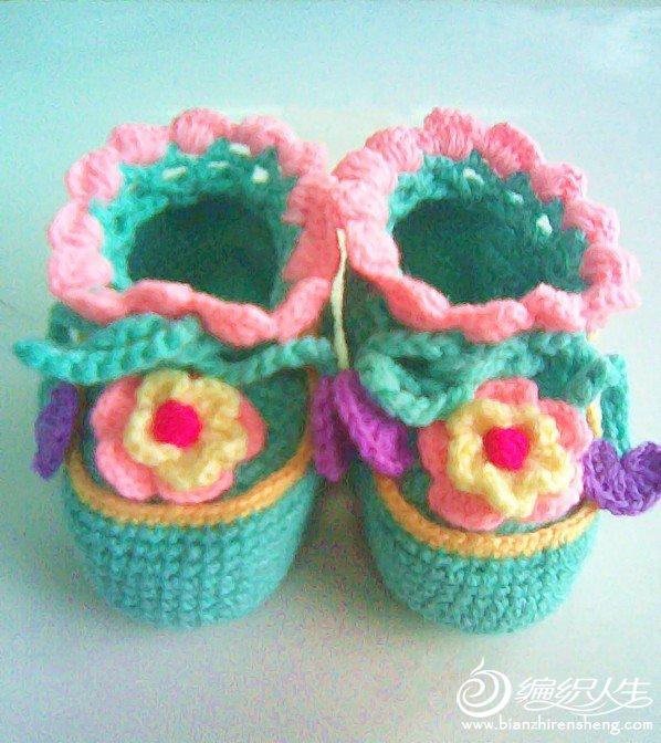 宝宝的小鞋子